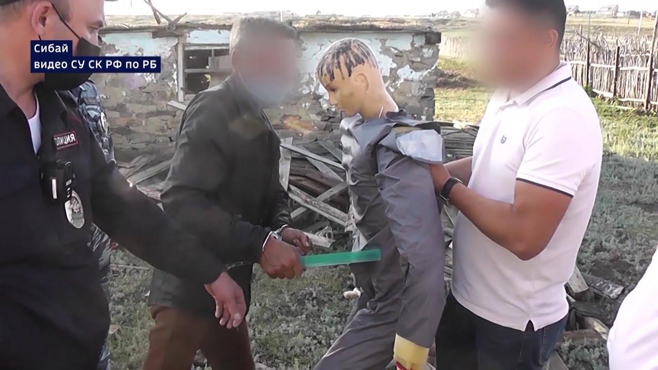 «Ему по руке попало»: В Башкирии мужчина смертельно ранил товарища из-за велосипедного колеса