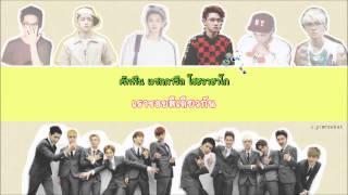 [Thaisub - Karaoke] EXO - LUCKY (Korean Ver.)