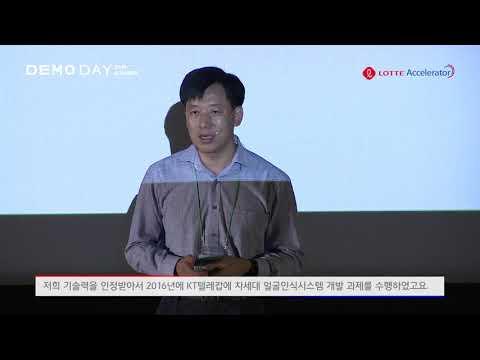 [Lotte] L-camp 5기 Demo Day CVT 발표영상