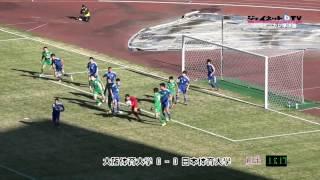 第65回サッカー2016インカレ準決勝、大阪体育大学vs日本体育大学