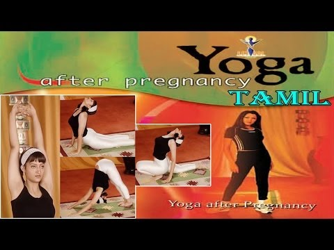 Yoga After Pregnancy  - Your Yoga Gym - Tamil