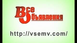 видео частных объявлений