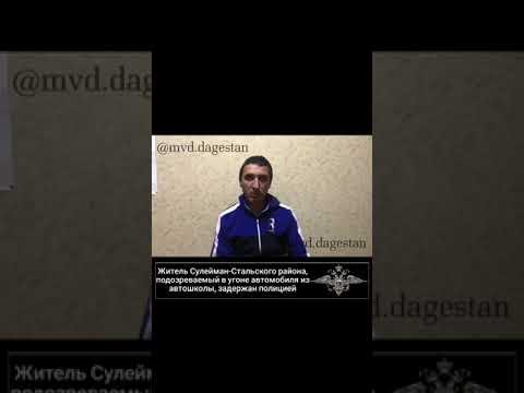 В Дагестане мужчина угнал учебный автомобиль с территории автошколы