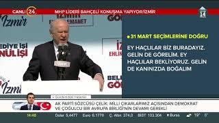 Başkan Erdoğan ve MHP Lideri Bahçeli İzmir Cumhur İttifakı mitinginde konuştu (17.03.2019)