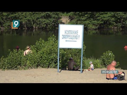 Вторая жертва запрещенного купального сезона