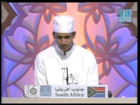 AMIR BRINKHUIS, SOUTH AFRICA   أمير برنكيوس، جنوب أفريقيا