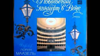 Johann Strauss. Kaiser Franz Joseph I. - Rettungs-Jubel-Marsch Op. 126 (Vienna Philharmonic, 1980)