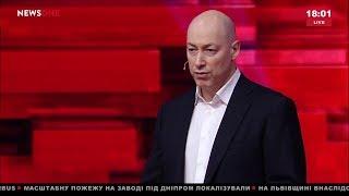 Гордон: Степура – подонок. МВД уже открыло против него уголовное дело