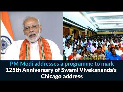 PM Modi addresses a programme to mark 125th Anniversary of Swami Vivekananda's Chicago address