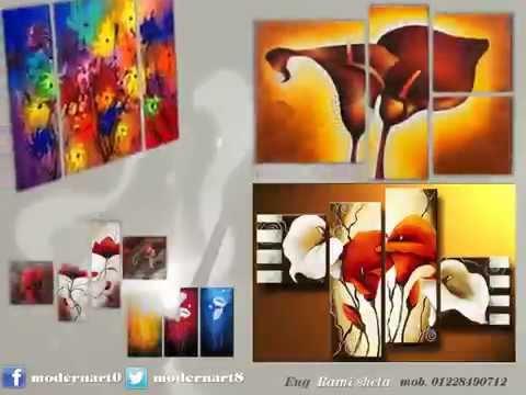 modern art wall رسوم حائطية