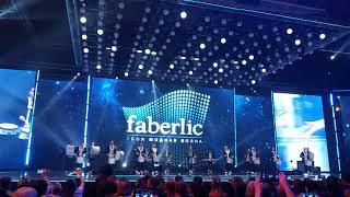 Ассамблея FABERLIC  20 лет Успешного Бизнеса