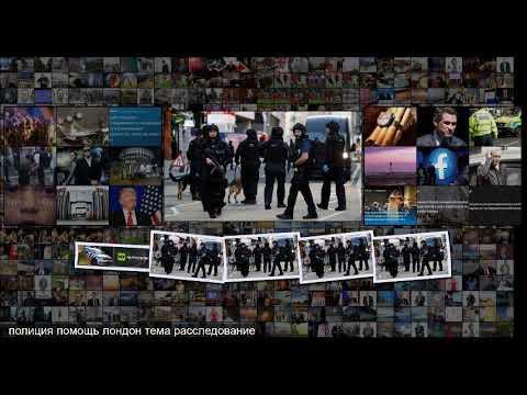 Полиция разыскивает нападавшего в Гааге злоумышленник ранил ножом трёх человек