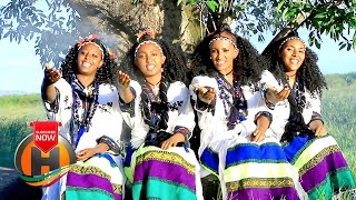 Mabre Guangul - Besetachew Mejen   በሰጣቸው መጀን - New Ethiopian Music 2020 (Official Video)