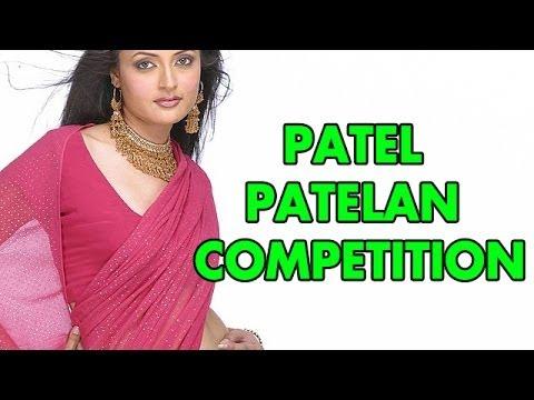 Hits Song Rasiya - Patel Patelan Competition   DJ Pe Nach Le   Ramdhan Gujjar,Pushpa Gusai