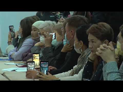 Гражданский форум в Бишкеке