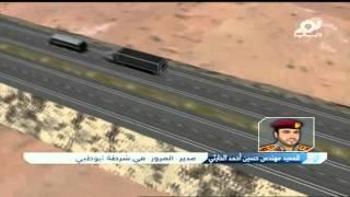 حادث اصطدام شاحنة بحافلة ومقتل 22 راكب في العين