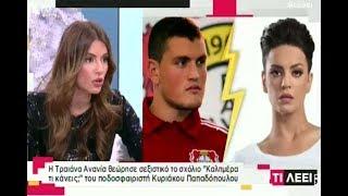 Ανανία – Παπαδόπουλος: Η απάντηση του ποδοσφαιριστή για την κόντρα που έχει ξεσπάσει!