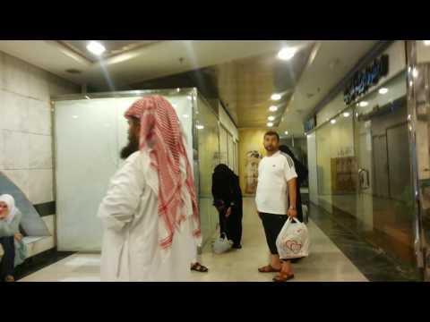 Antri pijat gratis Haji 2015