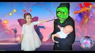 ВЕДЬМА УКРАЛА МАЛЫША Беби Борн Видео для детей НИКУСЯ как МАМА BAD BADY Добрая ФЕЯ поможет