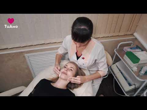 """Биоревитализация и мезотерапия в Медицинском центре """"Тиамо"""""""