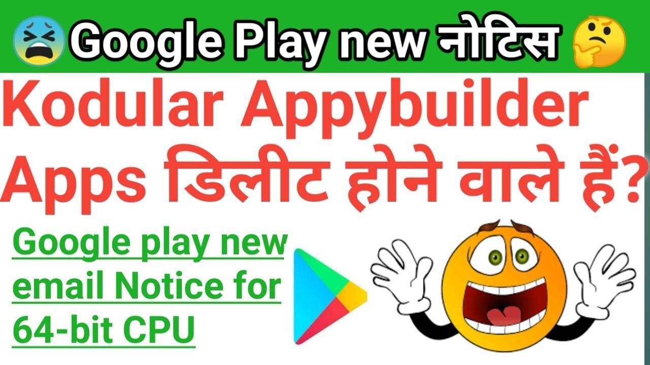 Google Play Update 64 Bit