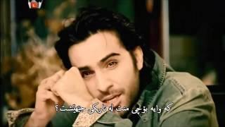 Ismail Yk Nedan - Zhernwsi Kurdi [ Kurdish Subtitle] xoshtren Gorani Turki HD 2015
