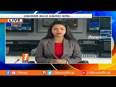 Today Highlights From News Papers | News Watch (24-05-2018) | iNews