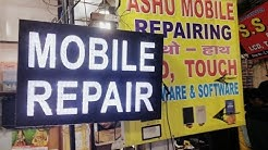Mobile Repairing in Cheap Price | Gaffar Market | DELHI
