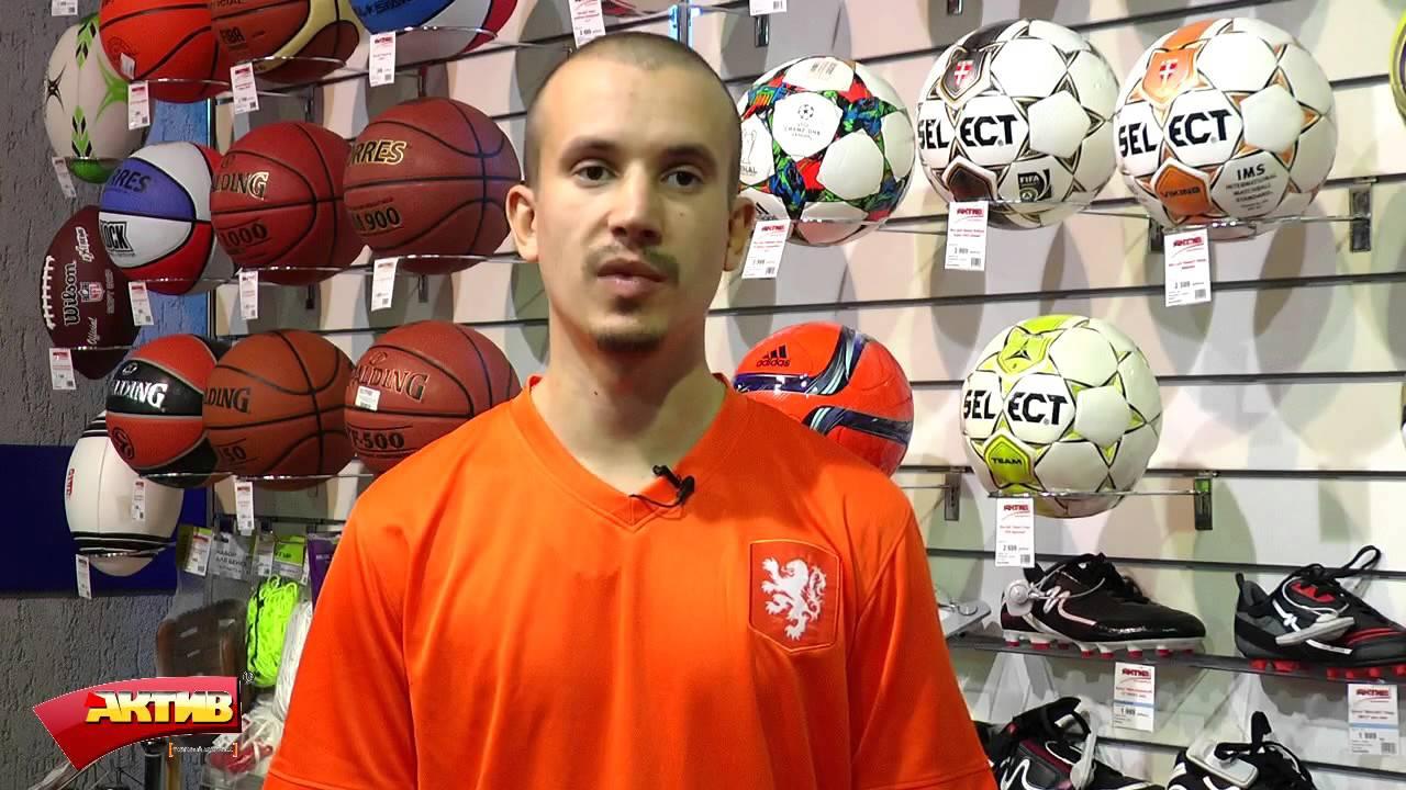 Мяч футбольный Select Numero 10 IMS - YouTube