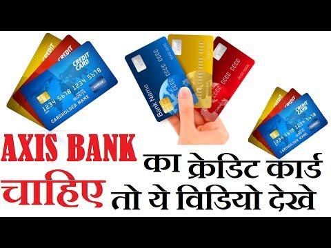 how-to-apply-axis-bank-credit-card-axis-bank-का-क्रेडिट-कार्ड-कैसे-अप्लाई-करते-है-?