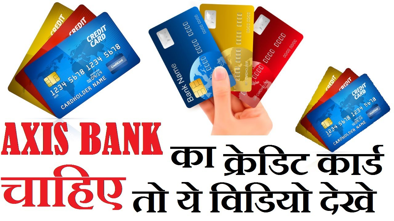 How to apply axis bank credit card axis bank how to apply axis bank credit card axis bank colourmoves