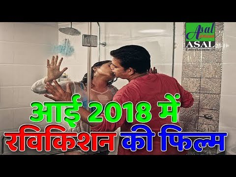 Mukkabaaz Full Movie 2018. Mukkabaaz...