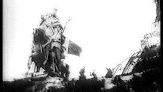 Берлин (1945 г., советская кинохроника)(Историческая хроника о последнем решающем сражении с фашистской Германией, о взятии Берлина и о безоговоро..., 2015-11-18T22:04:27.000Z)
