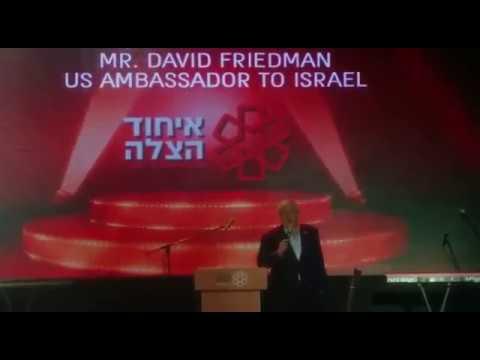 U.S. Ambassador to Israel David Friedman Speaks at United Hatzalah Inauguration of 180 Ambucycles