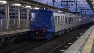東京メトロ17000系甲種輸送(20200118) Delivering Tokyo Metro 17000 EMU