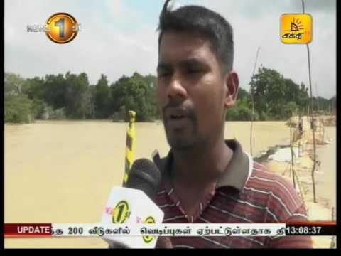 News1st Lunch Time News Shakthi TV 1pm 25th November 2016