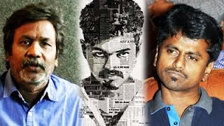 Gopi Sir gets Support from Cine Field