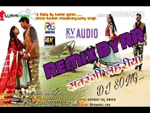 Satrangi Lehariyo | Remix DJ Song | Chhotu Singh Aasha Prajapat | DJ Raj