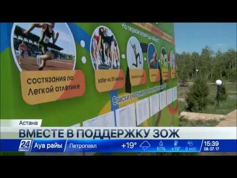 Первые Олимпийские игры в истории отечественных масс-медиа прошли в Астане