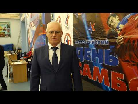 Всероссийский день самбо в г. Шебекино