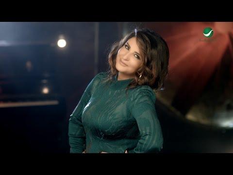 Shatha Hassoun ... Mazyoon - Video Clip | شذى حسون ... مزيون - فيديو كليب