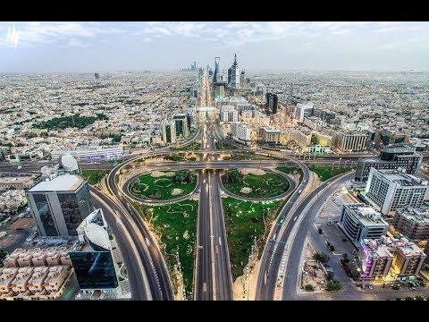 Baghdad capital of iraq || Baghdad