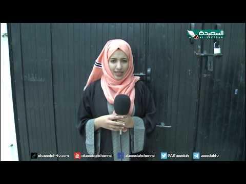 سنابل الخير - أسرة يعاني الأب والام والإبن من أمراض خطيرة ومختلفة 16-9-2019م