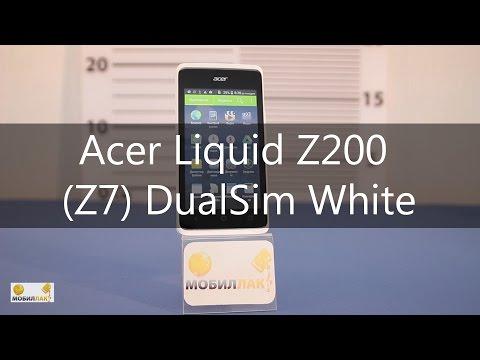 Acer Liquid Z200 Z7 DualSim White