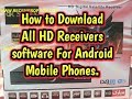 How To Download All HD Receivers Software For Android Mobile Phones.
