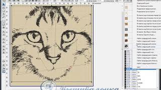 Урок 12. Дизайн пушистика от картинки до вышивки