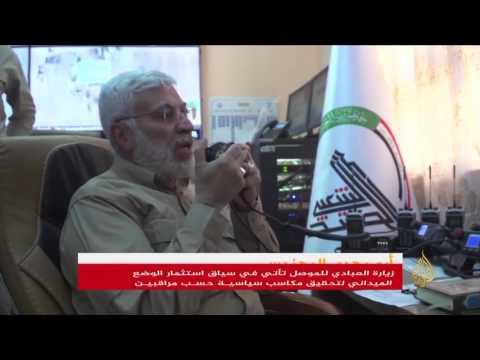 العبادي يزور الموصل تزامنا مع حصار المدينة القديمة  - نشر قبل 10 ساعة