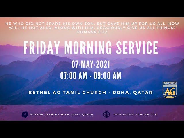 BETHEL AG TAMIL CHURCH | FRIDAY MORNING SERVICE - 07-MAY- 2021