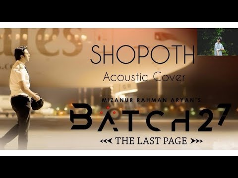 Shopoth Batch 27 Acoustic Cover  with lyrics - TajwaR & Faiyaz