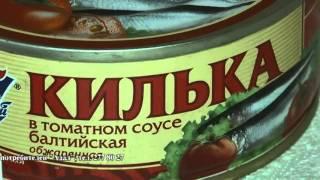 дегустация консервов килька в томате